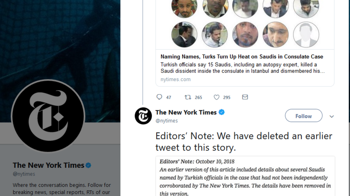 تغريدة نيويورك تايمز