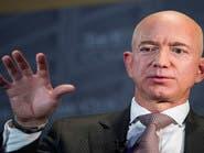 """ثروة مؤسس """"أمازون"""" تراجعت أكثر من 9 مليارات دولار"""