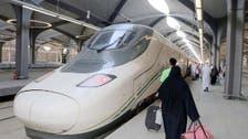 Saudi Arabia's Haramain high-speed railway opens to public
