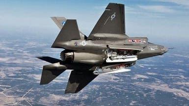 """أميركا تبحث تعليق تدريب طياري تركيا على طائرات """"إف 35"""""""