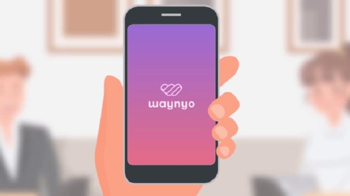 WaynYo 1 (Supplied)