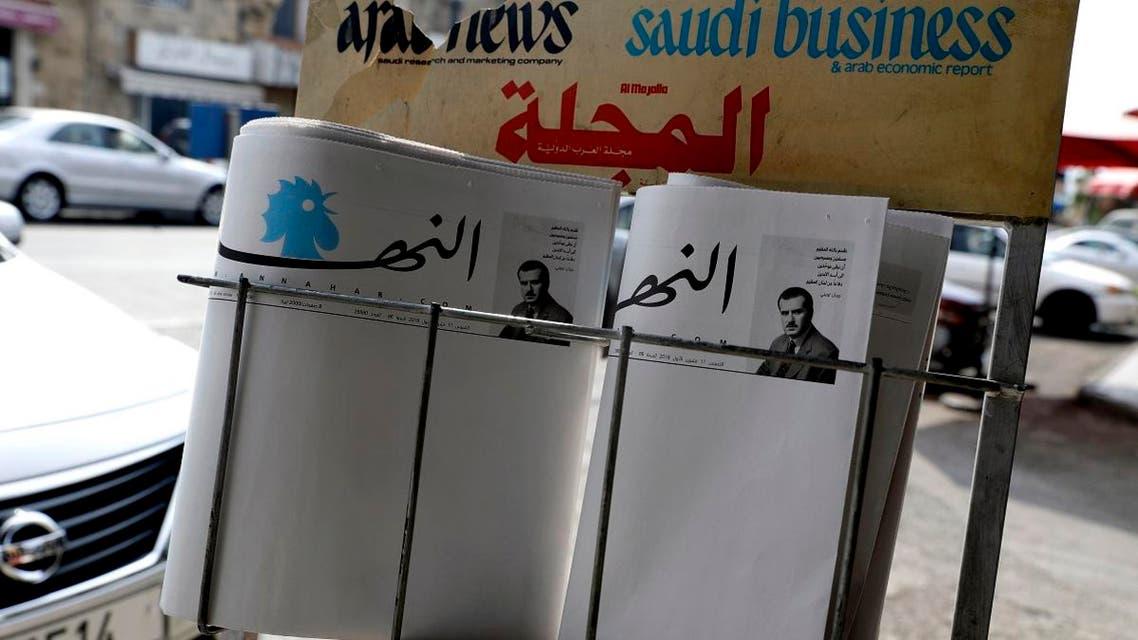 Lebanon newspaper blank 1 (AFP)