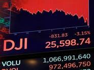 الأسهم الأميركية.. تذبذب شديد قبل إعادة فتح الاقتصاد