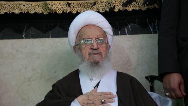 المرجع الشيعي ناصر مكارم الشيرازي
