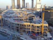 150 مليار دولار عقود إنشاءات بدول الخليج في 2020