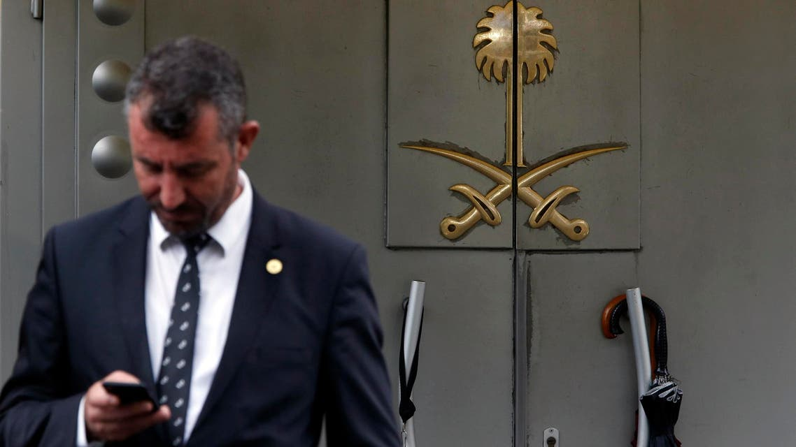 A security guard stands outside Saudi Arabia's consulate in Istanbul on Oct. 11, 2018. (AP)