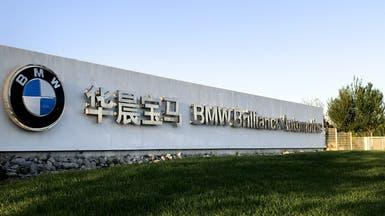 بي.إم.دبليو تسيطر على مشروعها في الصين