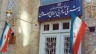 احضار سفیر تاجیکستان به وزارتخارجه ایران بخاطر نشرسریال مستند درباره جمهوری اسلامی