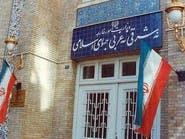 وزارت خارجه ایران: جهان باید یکجانبهگرایی و زورگویی را رد کند