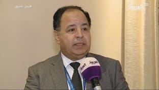 وزير المالية المصري: البيانات الاقتصادية للبلاد إيجابية