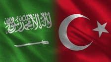 Erdogan may meet Saudi crown prince in G20 Summit in Argentine