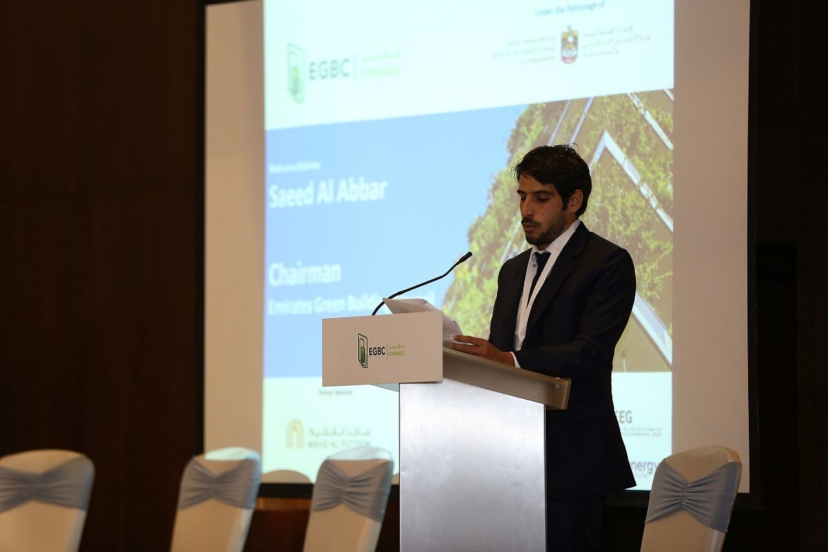 The welcome addresses by Saeed Al Abbar, Chairman of EmiratesGBC. (Supplied)