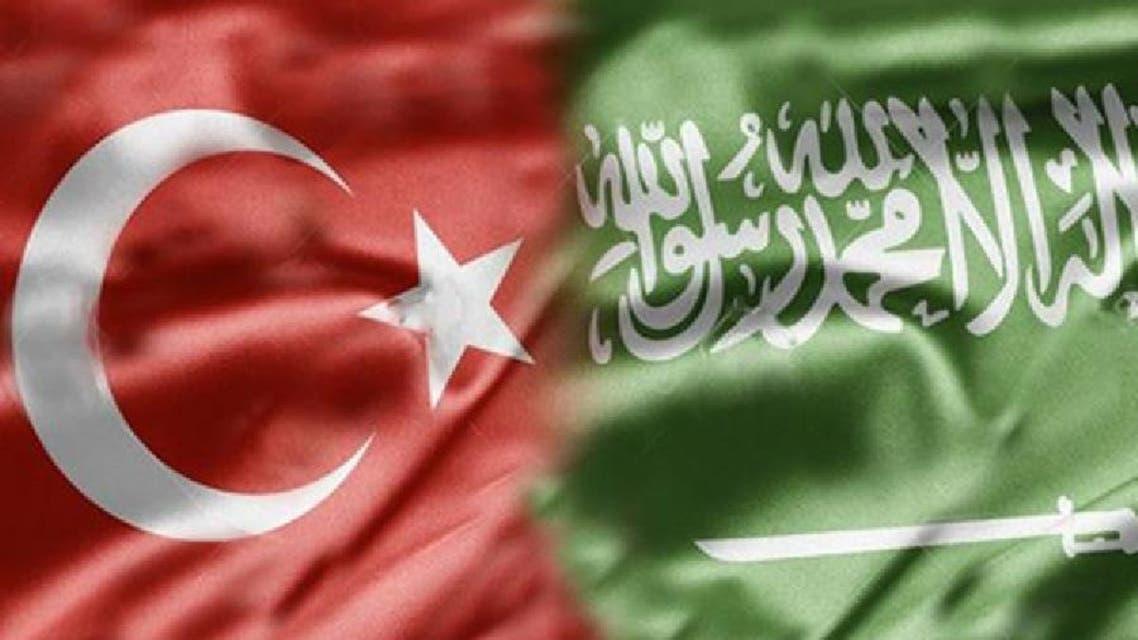 پرچم سعودی و ترکیه