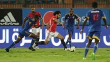 مصر تكسب سوازيلاند برباعية في التصفيات الأفريقية