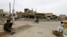 Four suicide bombers hit Syria's Raqqa: SDF