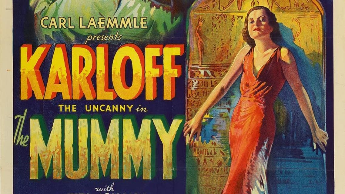 """An original 1932 lithographic film poster, for the movie """"The Mummy"""" is seen in this handout photo provided by Sotheby's, October 11, 2018. (Reuters)"""