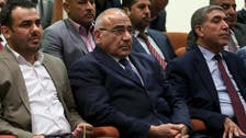 Iraqi PM discusses new govt formation with Muqtada al-Sadr, major party leaders