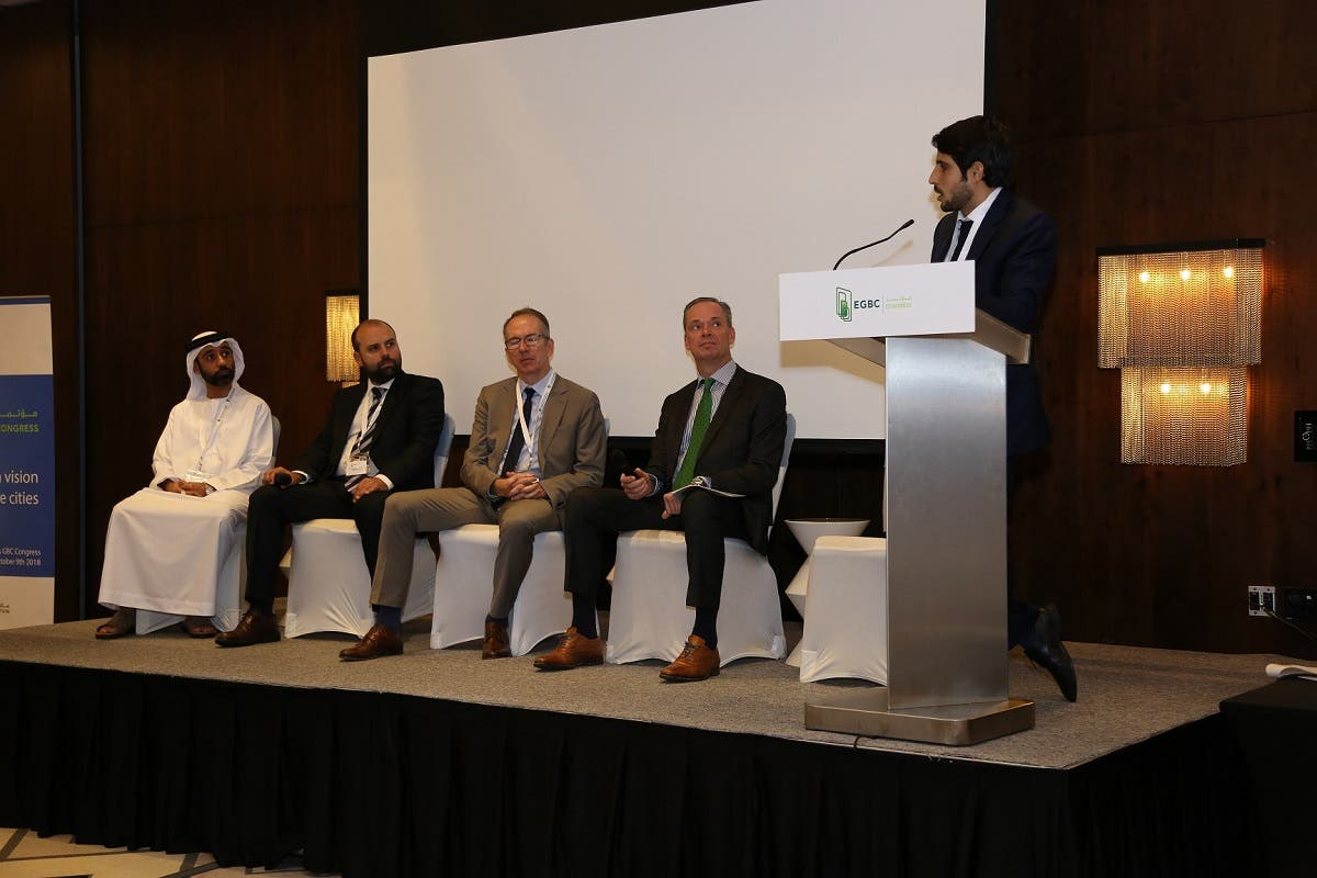 The second panel discussion at the EmiratesGBC Annual Congress in Dubai. (Supplied)