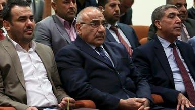 بورصة أسماء مرشحة لخلافة عبد المهدي.. وبعضها ينفي