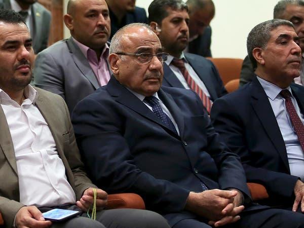 عبدالمهدي يلتقي زعماء الكتل العراقية حول تشكيلة الحكومة