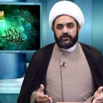 طهران تعتقل زوجة رجل دين إيراني مقيم في أميركا وابنتيه