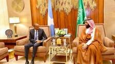صومالیہ کے وزیر اعظم کی سعودی ولی عہد سے ملاقات