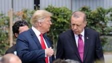 پادری کا استقبال، ترکی کے ساتھ تعلقات کے نئے دور کا آغاز ہو گا: ٹرمپ