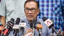 ملائشیا: انور ابراہیم کی پارلیمان کے ضمنی انتخاب میں واضح اکثریت سے جیت