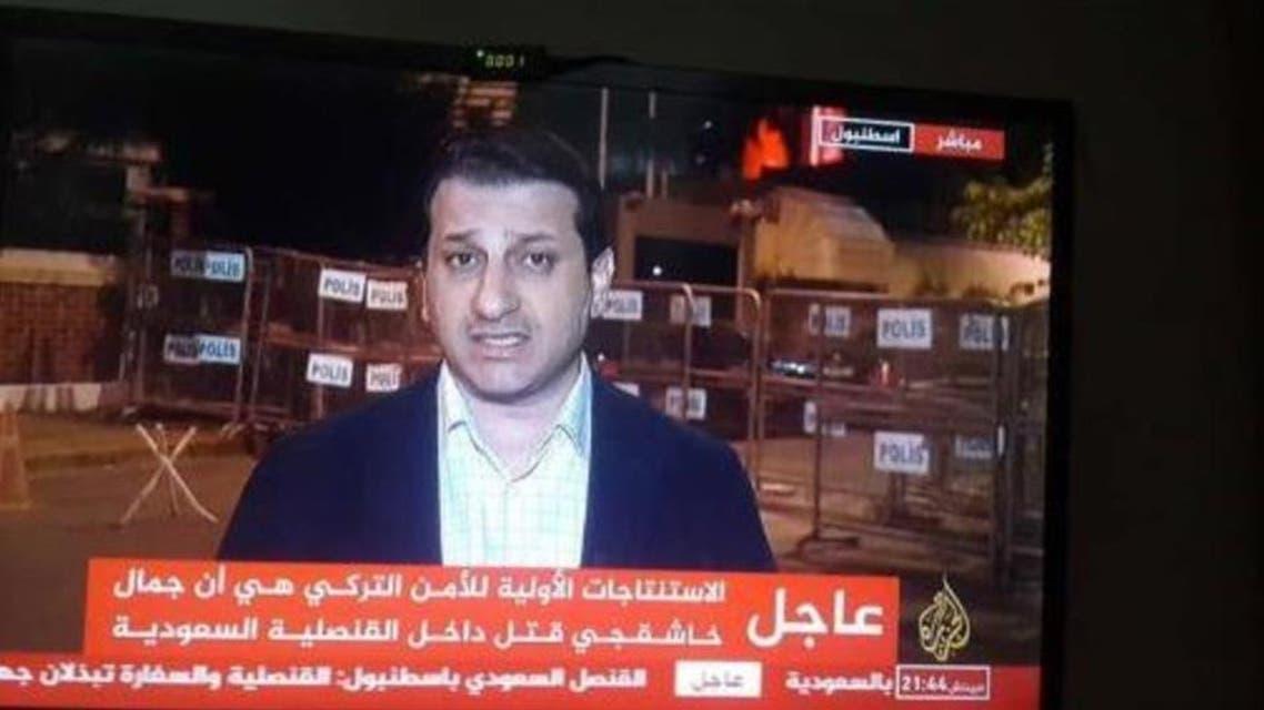 fake news aljazeera 2 (Screen grab)