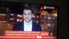 قضايا ضد قطر لاتهام إعلامها السعودية بقتل أحد مواطنيها