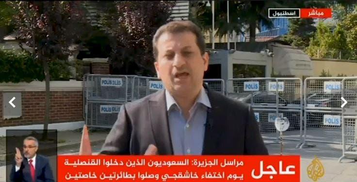من العواجل التي بثتها قناة الجزيرة القطرية