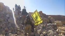 حزب اللہ اور حماس پر امریکا کی نئی پابندیوں کا بل منظور