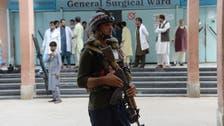 افغانستان :خاتون امیدوار کی انتخابی ریلی پر بم حملہ ، 12 افراد ہلاک
