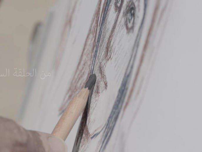 على خطى العرب 5 | نساء من الجزيرة العربية (2)