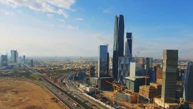 استطلاع: ثقة كبيرة بالإصلاحات الاقتصادية في السعودية