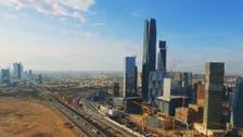 السعودية تسعى لتحقيق هدف مضاعفة حجم العاصمة