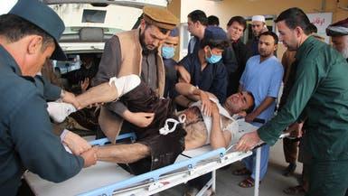أفغانستان.. 22 قتيلا حصيلة تفجير استهدف تجمعا انتخابيا