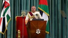 العاهل الأردني يدعو لدولة فلسطينية مستقلة عاصمتها القدس