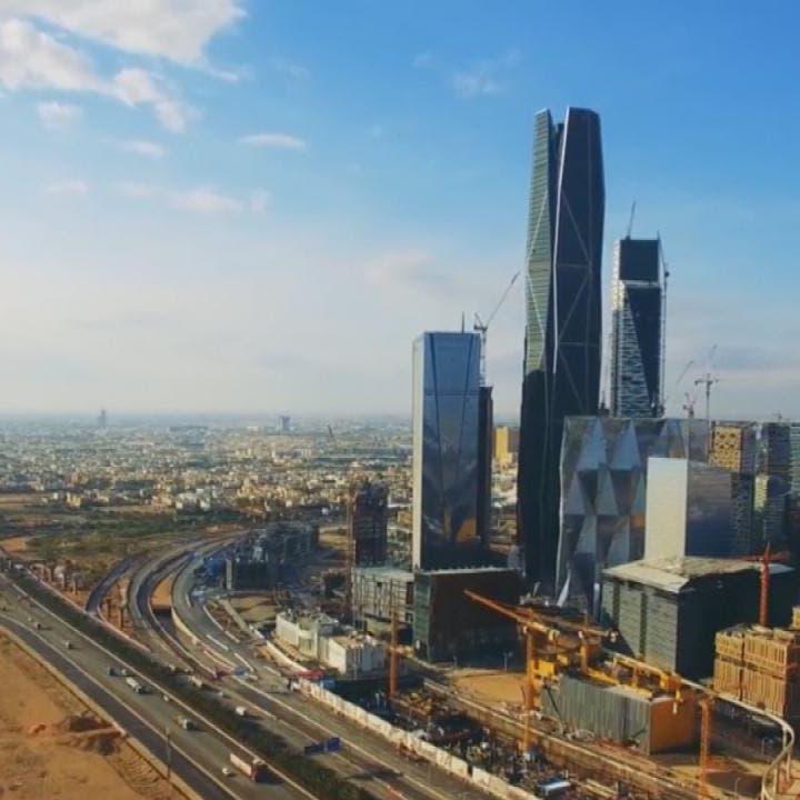 هل توقعات صندوق النقد لاقتصادات الخليج بعد 15 عاماً