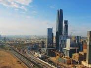 السعودية: 593 مليون ريال قروضاً عقارية للمواطنين بشهر