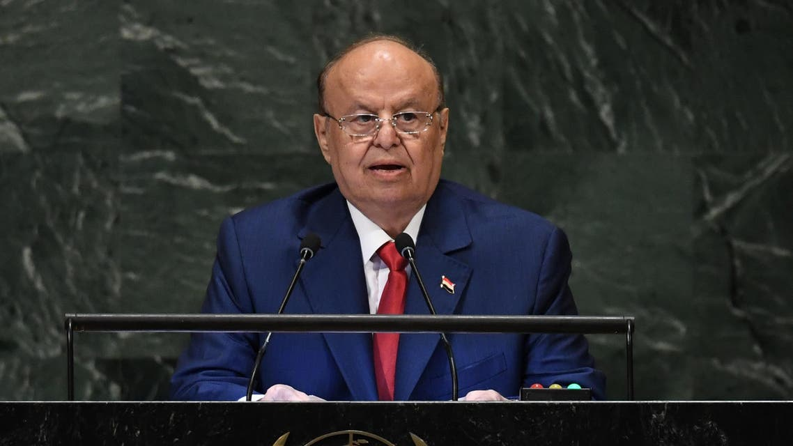 Abdrabuh Mansour Hadi President of Yemen addresses the General Debate of the 73rd session of the General Assembly at the United Nations in New York September 26, 2018.