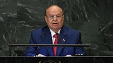 یمنی صدر نے سعودی عرب کی خود مختاری کو نقصان پہنچانے کی کوششوں کی مذمت کردی