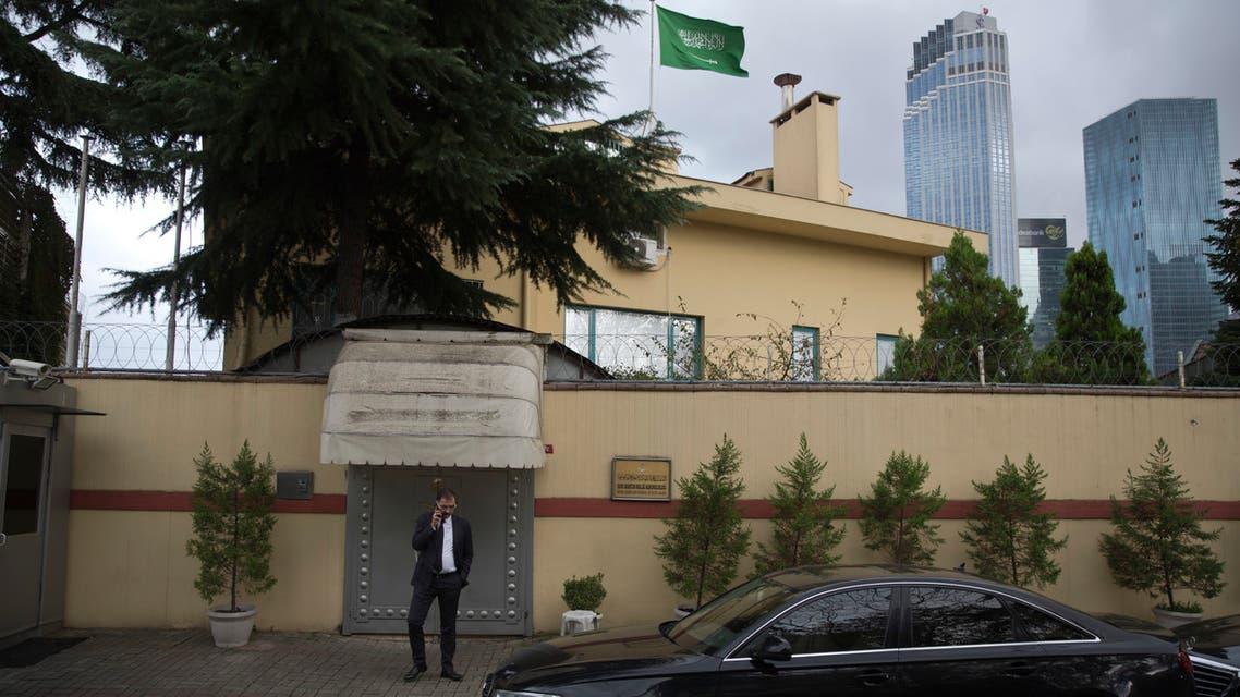 القنصلية السعودية اسطنبول