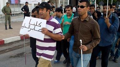المغرب يمنع مكفوفين عاطلين من استئناف اعتصامهم