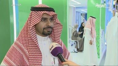 """المالية السعودية: منصة """"اعتماد"""" تسهل إدارة العقود"""