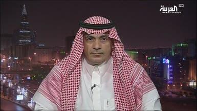 وصول وفد سعودي في مهمة تحقيق مشتركة حول اختفاء خاشقجي