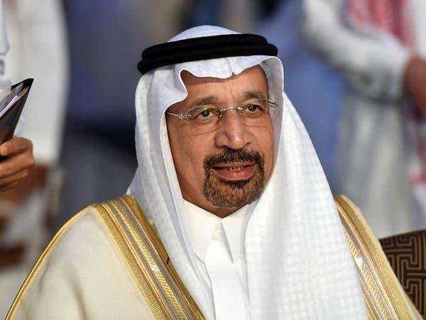 """الفالح: القيادة السعودية لا تفكر في إلغاء """"أوبك"""""""