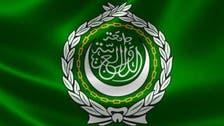 سعودی عرب پر پابندیوں کی دھمکیاں مسترد کرتے ہیں: عرب لیگ