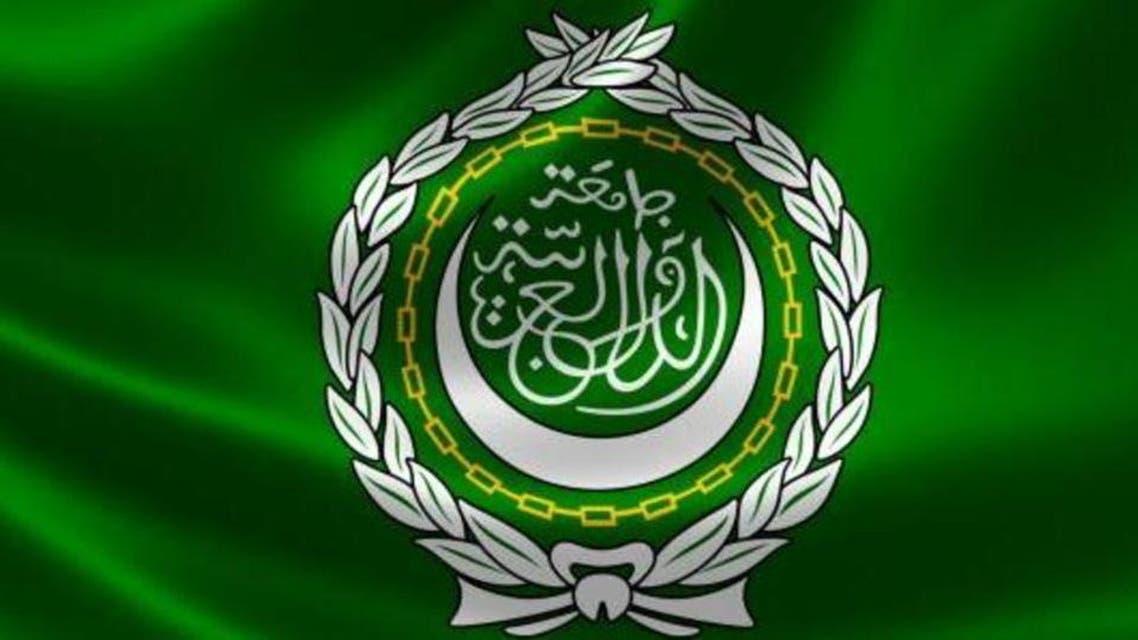 شعار الجامعة العربية