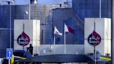 Seven jailed in Bahrain over last year's oil pipeline blast